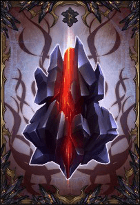sealed_rune_big.png