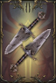 Steel_Dagger_Small.png